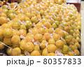 スーパーのみかん売り場 80357833