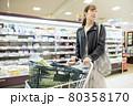 スーパーで買い物をする若い女性客 80358170
