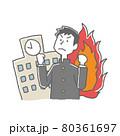 受験勉強に燃える学ランを着た男子学生 80361697