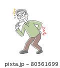 腰痛に苦しむ高齢男性 80361699
