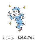 喜んで走り出す作業員男性 80361701