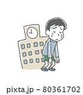 学校が嫌いな男の子 80361702