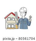 家を建てる大工の男性 80361704