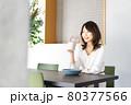 カフェでコーヒーを飲む若い女性 80377566