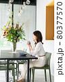 カフェでコーヒーを飲む若い女性 80377570