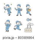 作業員ポーズセット 80389864