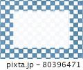 くすんだ青緑の市松模様背景 コピースペース 80396471