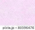鹿の子模様のアナログ背景 ピンク 80396476