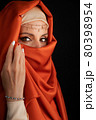 Close Up Portrait Of Beauty Young Muslim Woman In Hijab Looking At Camera 80398954
