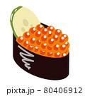 イクラのお寿司の(軍艦巻き)イラスト 80406912