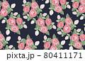 バラ パターン 紺 80411171