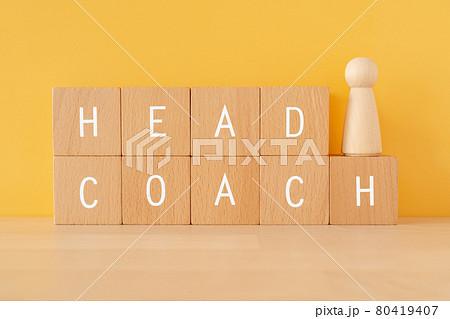 ヘッドコーチ、監督|「HEAD COACH」と書かれた積み木と人形 80419407