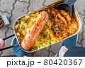 メスティンで食べる「キャンプ飯スパイスカレー」 80420367