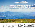 grassy mountain hills in evening light. beautiful scenery with clouds on the blue sky. wonderful nature background. 80421003