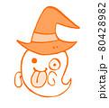 ハロウィンのおばけのイラスト・オレンジ 80428982