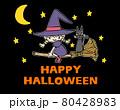 ハロウィンの箒に乗った魔女と黒猫のイラスト 80428983