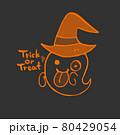 ハロウィンのおばけのイラスト・オレンジ 80429054