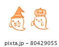 ハロウィンの可愛いおばけのイラストセット・オレンジ 80429055