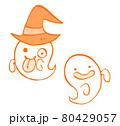 ハロウィンのおばけのイラスト・オレンジ 80429057