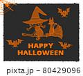 箒に乗った魔女と黒猫のイラスト 80429096
