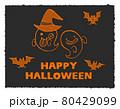 ハロウィンのおばけとコウモリ・オレンジ 80429099