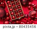 Monochrome red christmas lifestyle 80435456