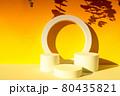 Minimal product display 80435821