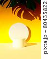 Minimal product display 80435822