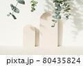 Minimal product display 80435824