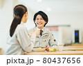 社員食堂でランチを食べる作業服の男女スタッフ 撮影協力「LINK FOREST」 80437656