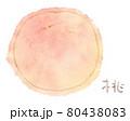 夏の果物(フルーツ):桃の水彩イラスト 80438083