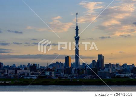 city skyline at sunset 80441619
