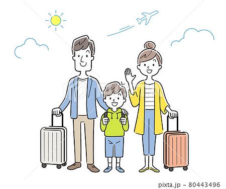 ベクターイラスト素材:旅行する3人家族 80443496