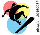 スケートボード シルエット 80460067