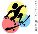 スケートボード シルエット 80460068