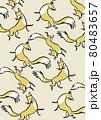 狐 パターン 縦 黄色背景 80483657
