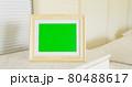 close up of photo frame 80488617