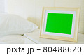 close up of photo frame 80488620