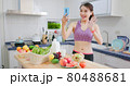 introduce how to eat healthy 80488681