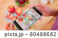take photo salad on smartphone 80488682