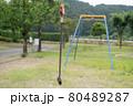 公園の遊具 80489287