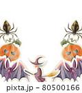 ハロウィンのモチーフ手書き水彩イラスト 80500166