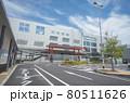 福岡市東区の香椎駅 80511626