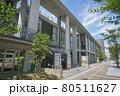 福岡市東区のなみきスクエア 80511627