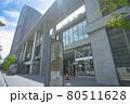 福岡市東区のなみきスクエア 80511628