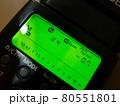 ストロボ 80551801