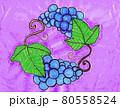 紫色背景のぶどう 80558524