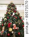 ショッピングモールのクリスマスツリー 80573570