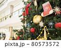 ショッピングモールのクリスマスツリー 80573572