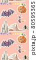 ハロウィンのモチーフ連続背景パターン手書き水彩イラスト 80595365